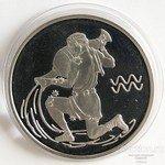 3 рубля 2004 года