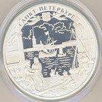 100 рублей 2003 год