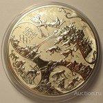 100 рублей 2013 год