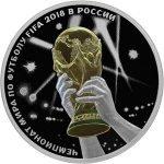3 рубля 2018 Кубок Цветной