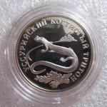 1 рубль 2006 года