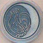 3 рубля 2005 года