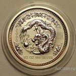 50 центов 2000 года