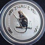 50 центов 2004 года