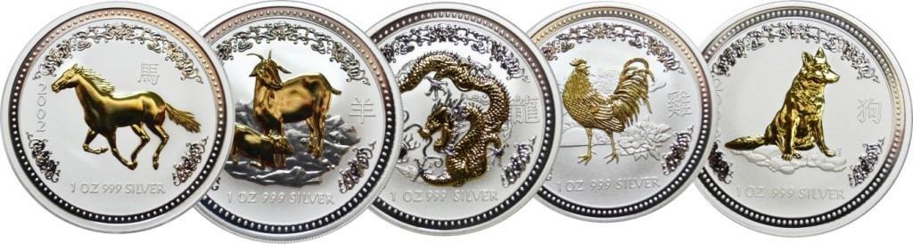 Монеты Лунары Серия 1. Серебро