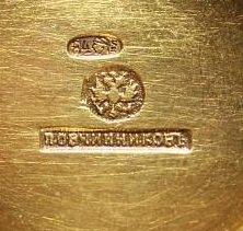 Овчинников серебро 84