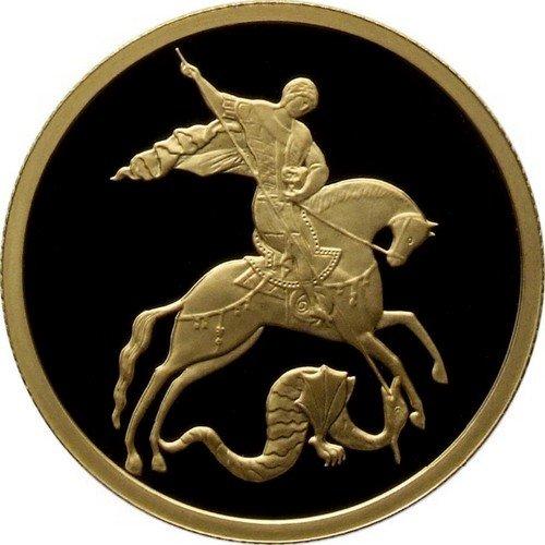 50 рублей 2012 год