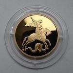 100 рублей 2012 год