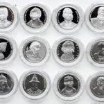 Правители России монеты