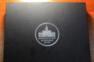 монеты Правители России
