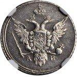 10 копеек 1802 года