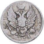 5 копеек 1814 года