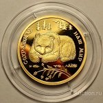 100 рублей 1993 год. Сохраним наш мир. Бурый медведь