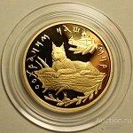 100 рублей 1995 год. Сохраним наш мир. Рысь