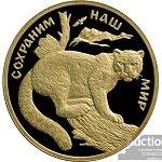 100 рублей 2000 год. Сохраним наш мир. Снежный барс