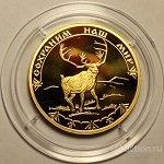 100 рублей 2004 год. Сохраним наш мир. Северный олень