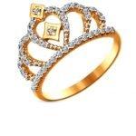 Кольцо Корона с бриллиантами