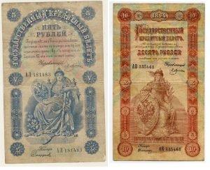 5 10 рублей Плеске