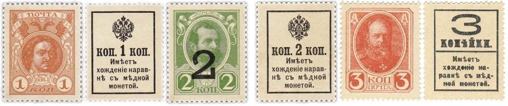 деньги марки