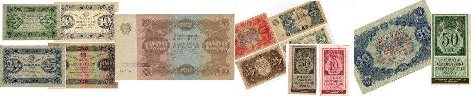 Продать банкноты СССР