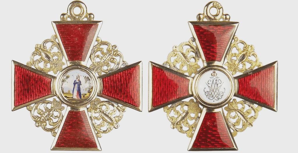 орден святого владимира 1 степени