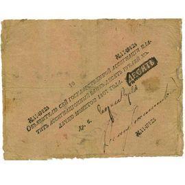 продать Ассигнации 1769-1785