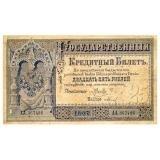 продать Кредитные билеты 1887-1895