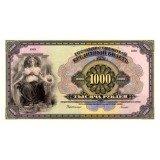 продать Казначейские знаки 1915